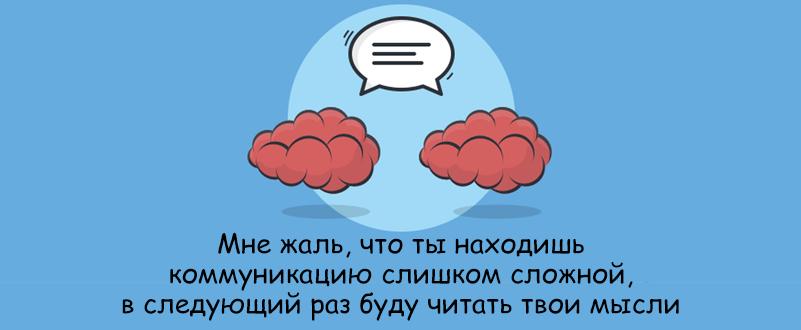 communication_complicate